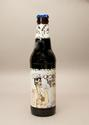 Barrel Aged Flying Dog Gonzo Imperial Porter